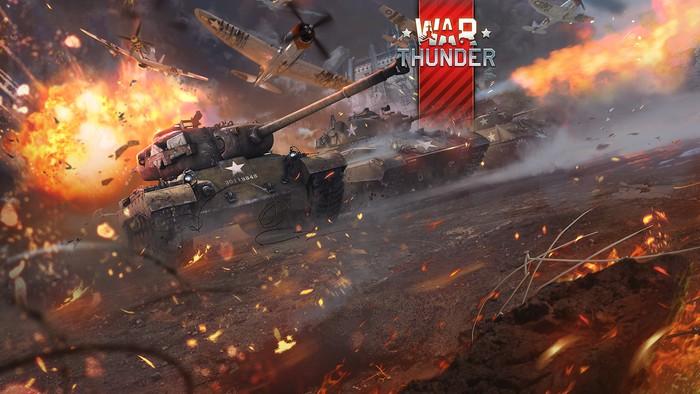 Ошибка 80130182 War Thunder