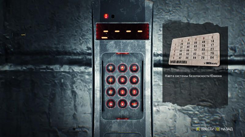 The Evil Within 2 карта системы безопасности