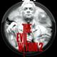 The Evil Within 2 карта системы безопасности — Как использовать?