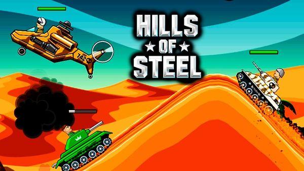 Hills of Steel на компьютер