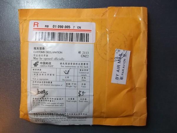 Отследить посылку с пандао по номеру заказа
