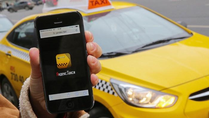 Как зарегистрироваться в Яндекс такси водителям на своем авто