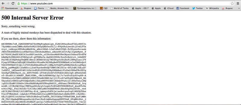 500 internal server error youtube