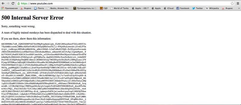 500 internal server error Youtube — как исправить