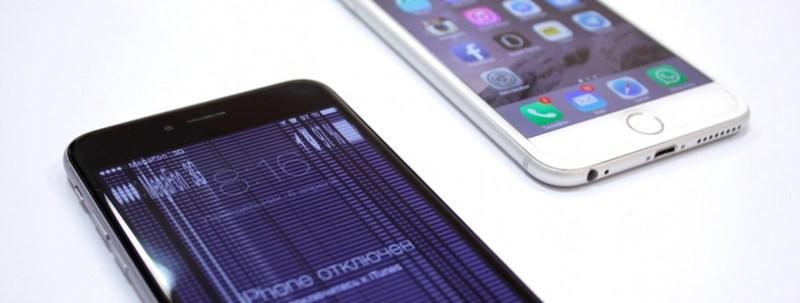 На экране телефона появились полосы