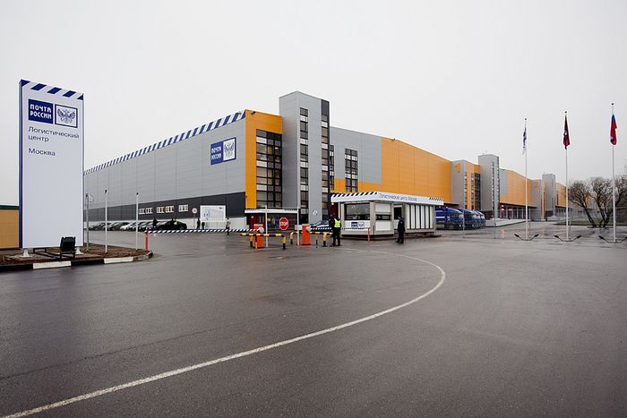 Шарапово сортировочный центр