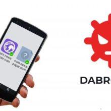 DAbrower — что за приложение, как удалить с телефона