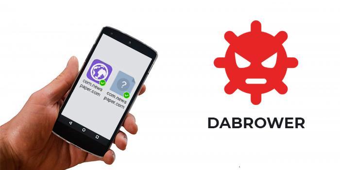 DAbrower - новый вирус