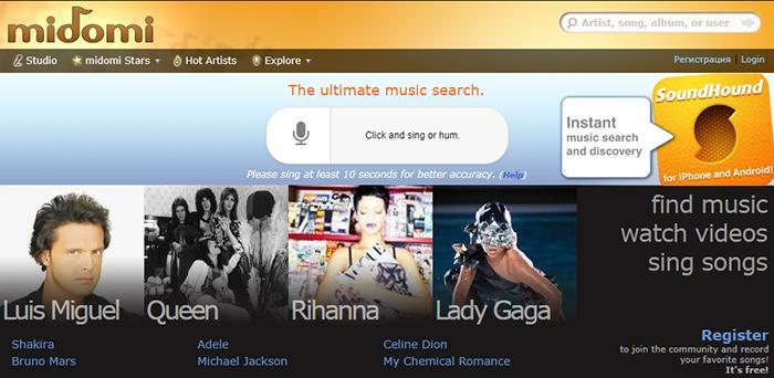 Сайт для распознавания песен