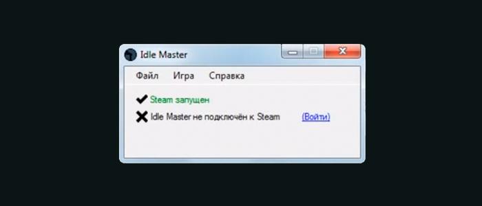 Idle Master не подключен к Steam