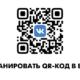 Как отсканировать QR код в ВК на телефоне