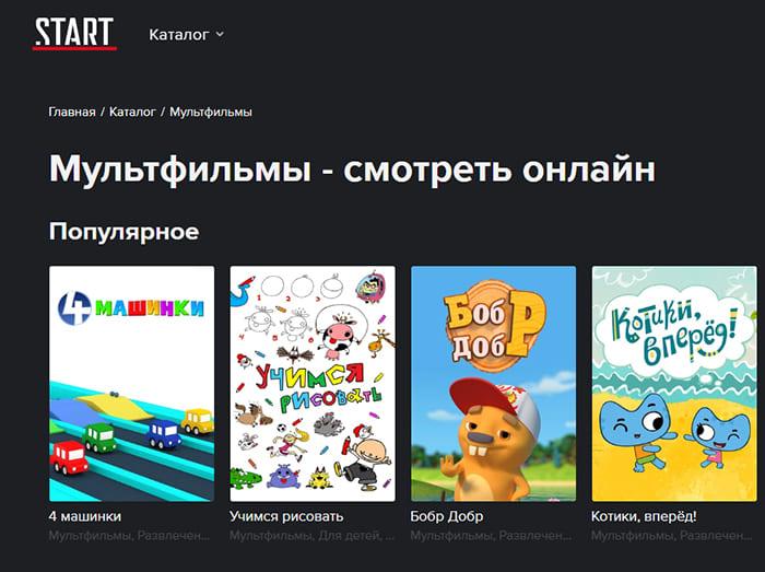 Официальный сайт Старт.ру