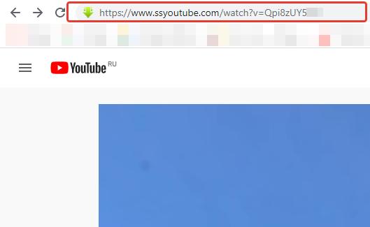 Подписываем SS перед youtube