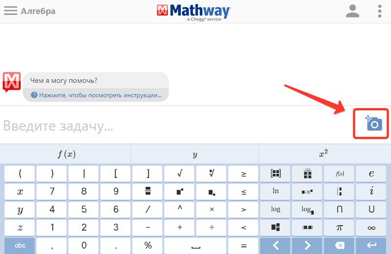 Mathway