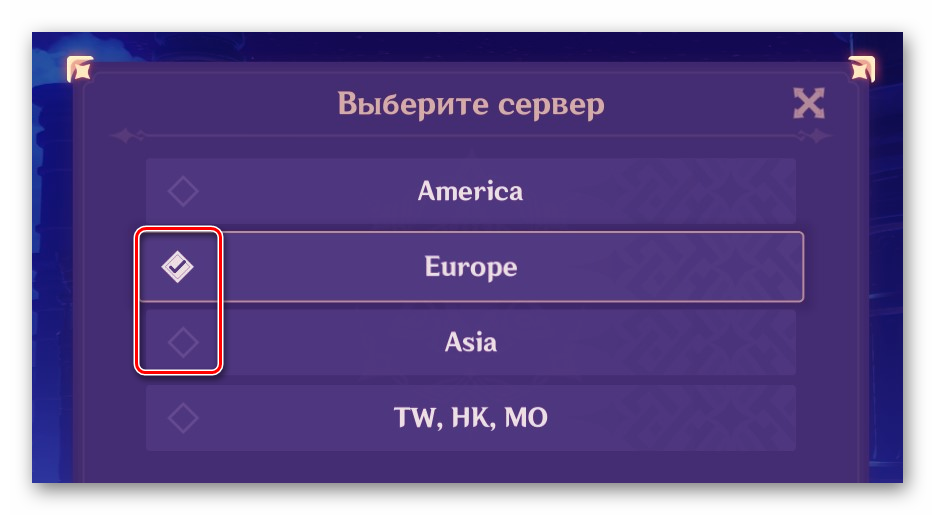 Выберите сервер